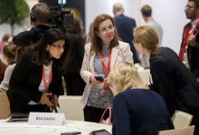 """Informal meeting of gender equality ministers, """"Gender Equality and You"""" Conference"""